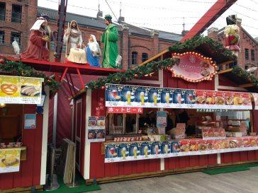 Article 23-photo 13-30 11 2018_Christmas market