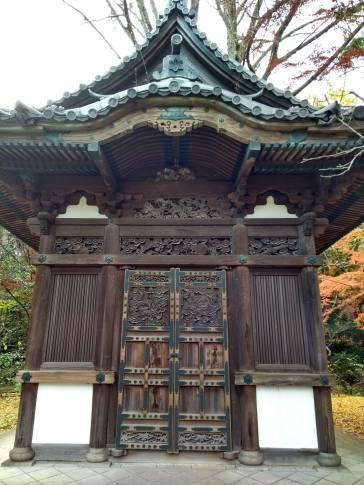 Article 27-photo 4-14 12 2018-Sankei en