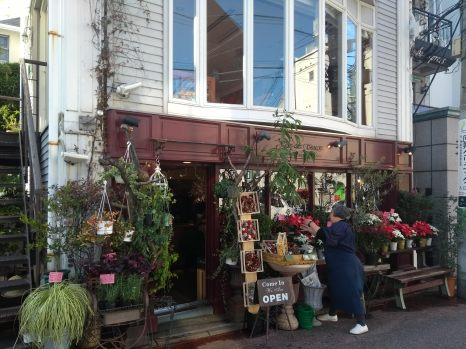 Article 24-photo 1-07 12 2018_Street Fleuriste 1