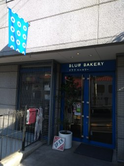 Article 24-photo 9-07 12 2018_Street Bluff bakery