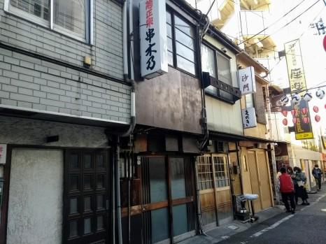 article 29-photo 17-30 12 2018_shibuya drinking alley