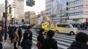 article 29-photo 26-30 12 2018_omotesando central street