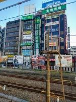 article 35-photo 13-27 01 2019-iidabashi station_jr
