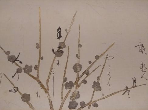 Article 37-photo 1-14 02 2019_Calligraphy of love poems_Koetsu_Atami_MOA museum