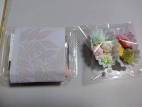 Article 40-photo 19-02 02 2019_Hina arare_sugar coated rice crackers
