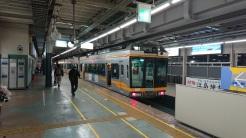 Article 41-photo 32-15 03 2019_Enoshima_Shonan train