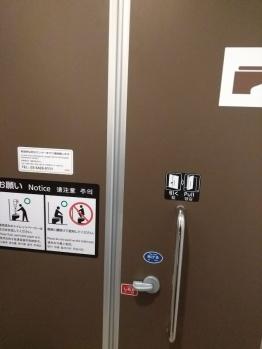 Article 43-photo 2-01 04 2019_Tokyo Haneda