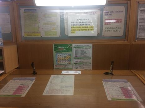 Article 45-photo 8-11 04 2019-Naka ward_Yokohama