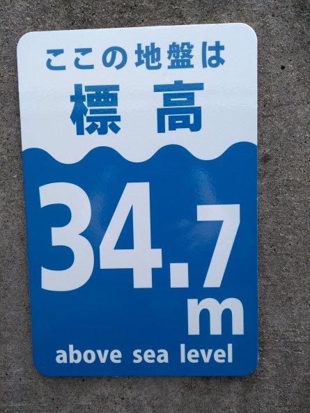 Article 50-photo 18-08 05 2019_Yogashima isle