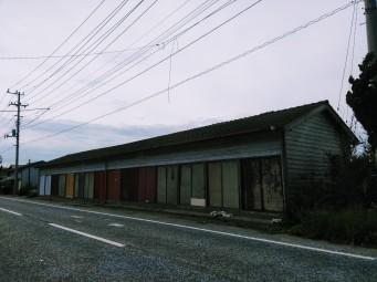 Article 50-photo 21-08 05 2019_Yogashima isle