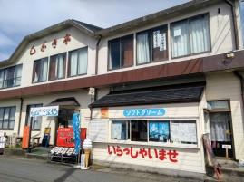 Article 50-photo 28-08 05 2019_Shibukitei restaurant_Yogashima isle