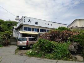 Article 50-photo 6-08 05 2019_Jogashima isle