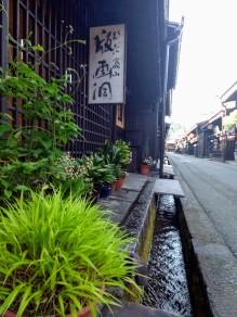Article 53-photo 1-22 05 2019_Quartier Sanmachi-suji_Takayama