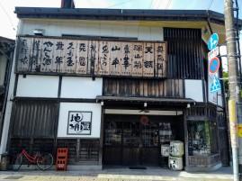 Article 53-photo 41-22 05 2019_Takayama