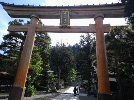 Article 53-photo 45-22 05 2019_Sanctuaire Sakurayama_Takayama