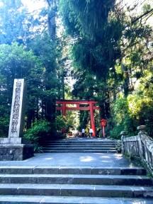 Article 57-photo 14-18 06 2019_Lac Ashi_Hakone-jinja
