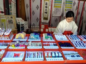 Article 57-photo 23-18 06 2019_Lac Ashi_Hakone-jinja