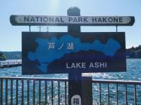 Article 57-photo 3-18 06 2019_Lac Ashi_Hakone