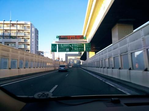 Article 57-photo 39-18 06 2019_Yokohama highway