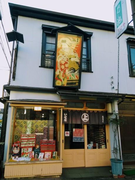 Article 58-photo 15-25 06 2019_Yanaka_Tokyo