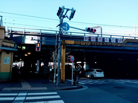 Article 58-photo 19-25 06 2019_Iidabashi_Tokyo