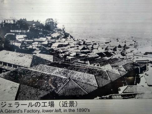 Article 61-photo 12-26 08 2019_Fabrique tuiles et briques Alfred Gérard_Motomachi park_Yokohama