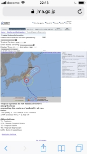 Article 63-photo 2-10 09 2019_Japan Meteorological Agency_Faxai estimated track on 8th sept.