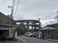 Article 71-photo 11-23 10 2019_Kawazu-Nanadaru circular bridge_Road 414 to Shimoda, Izu peninsula