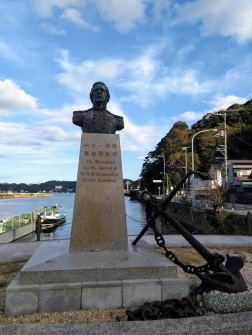 Article 72-photo 22-29 10 2019_Perry monument_Shimoda