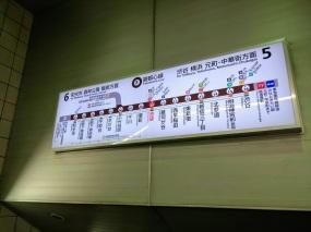 Article 74-photo 24-05 11 2019_Ikebukuro station_Shinjuku_Tokyo