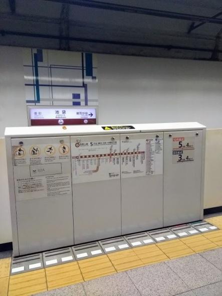 Article 74-photo 26-05 11 2019_Ikebukuro station_Shinjuku_Tokyo