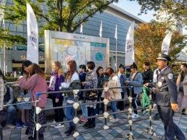 Article 75-photo 34-13 11 2019_Tokyo Dome city_Tokyo