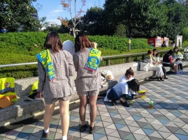 Article 75-photo 35-13 11 2019_Tokyo Dome city_Tokyo