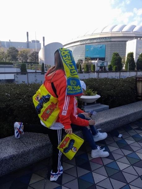 Article 75-photo 36-13 11 2019_Tokyo Dome city_Tokyo