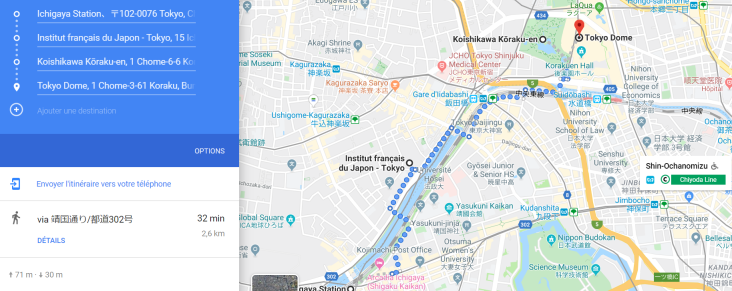 Article 75-photo 39-13 11 2019_Map_Tokyo