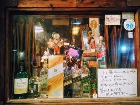 Article 76-photo 3-18 11 2019_Minton house_Yokohama