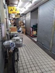 Article 82-photo 11-23 01 2019_Tsukiji fish market