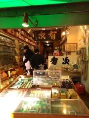Article 82-photo 23-23 01 2019_Tsukiji fish market