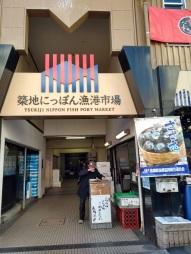 Article 82-photo 27-23 01 2019_Tsukiji fish market