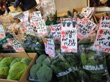 Article 82-photo 36-23 01 2019_Tsukiji fish market