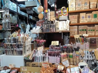 Article 82-photo 39-23 01 2019_Tsukiji fish market