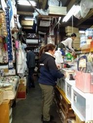 Article 82-photo 40-23 01 2019_Tsukiji fish market