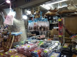 Article 82-photo 5-23 01 2019_Tsukiji fish market