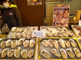 Article 82-photo 6-23 01 2019_Tsukiji fish market