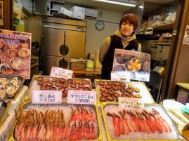 Article 82-photo 7-23 01 2019_Tsukiji fish market