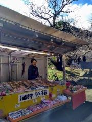 Article 83-photo 24-30 01 2020_Baien park_Atami