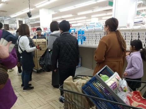 Article 87-photo 4-02 03 2020-OK store Shinyamashita-Yokohama