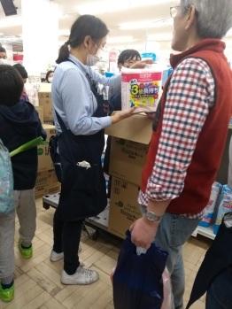 Article 87-photo 5-02 03 2020-OK store Shinyamashita-Yokohama