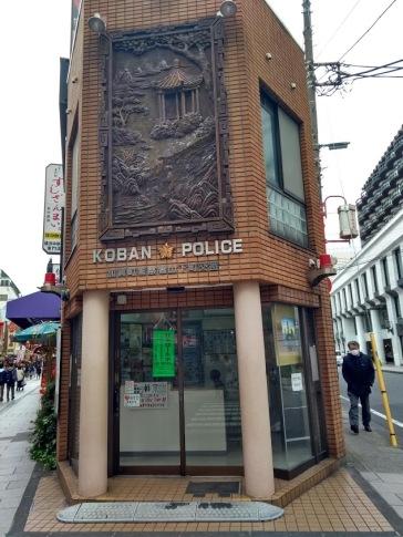 Article 95-photo 13-25 03 2020_China town_Yokohama