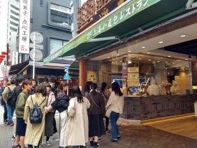 Article 95-photo 16-25 03 2020_China town_Yokohama